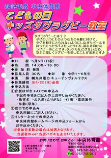 ブログ(こどもの日).png