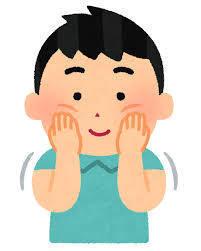 マッサージ イラスト.jpg